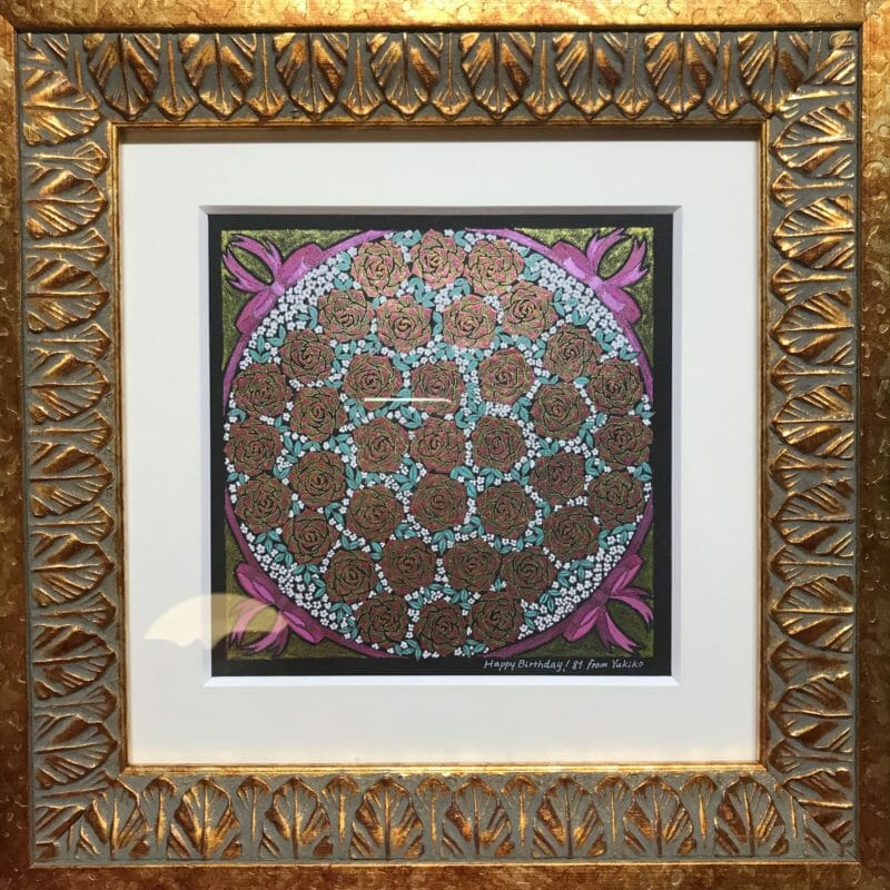 mandala art for mom's 81 birthday with frame work