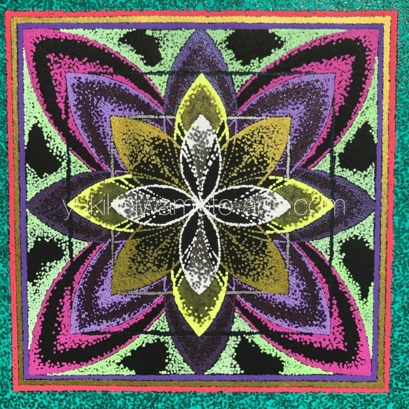 曼荼羅アート「喜び」