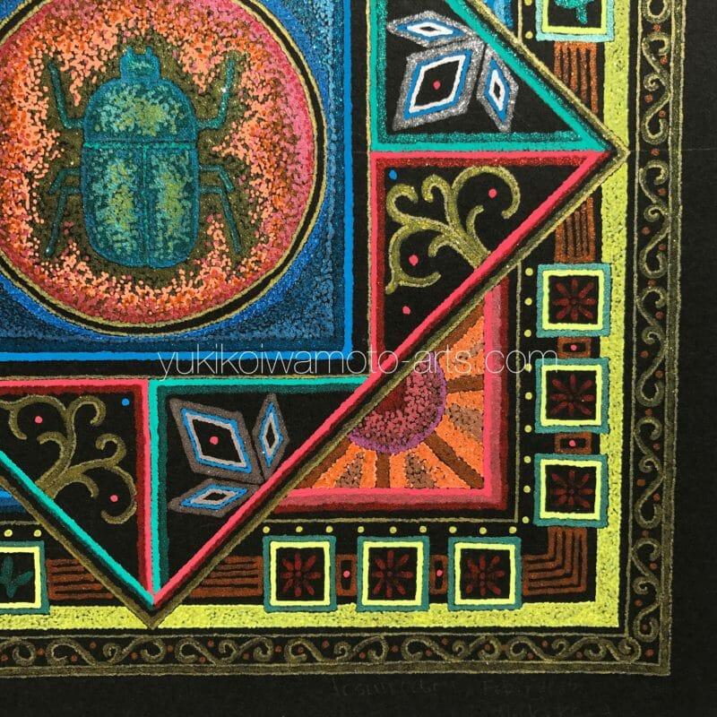 曼荼羅アート「再創造」