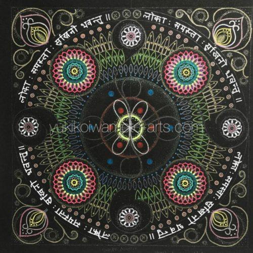 曼荼羅アート「世界平和」