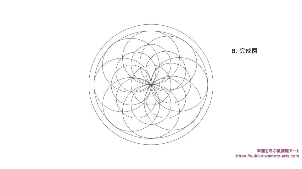 compass drawing procedure-9