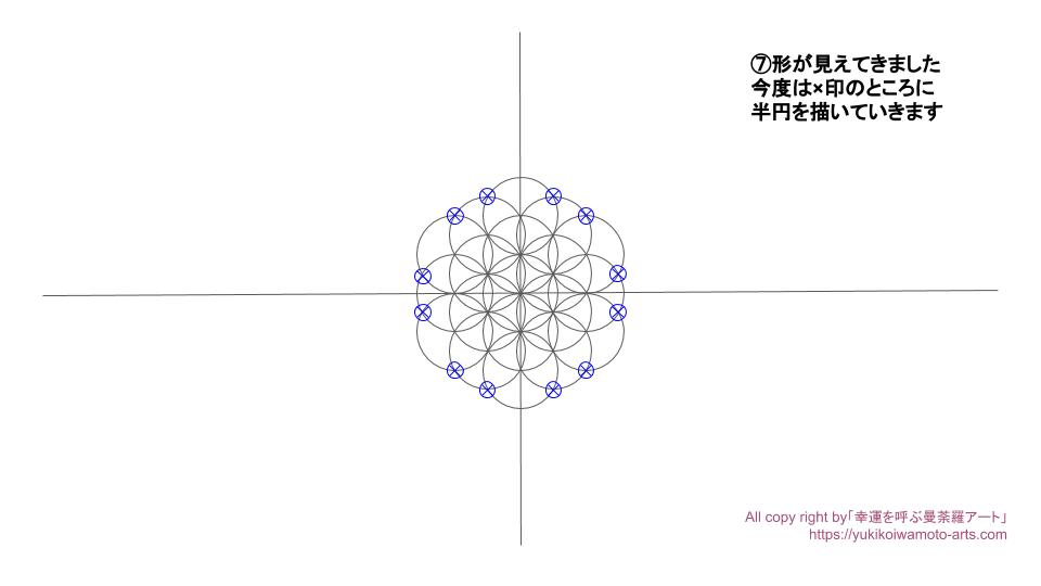 Flower of life- drawing process6
