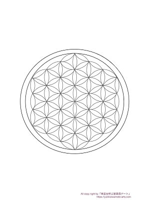 Flower of life Coloring (1)postcard