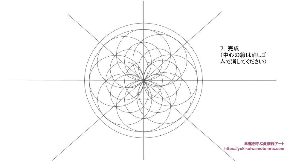 compass drawing procedure-8