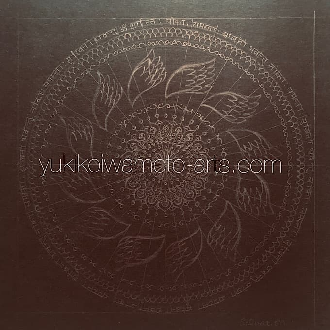 "mandala art ""salvation"" drawing process 2"