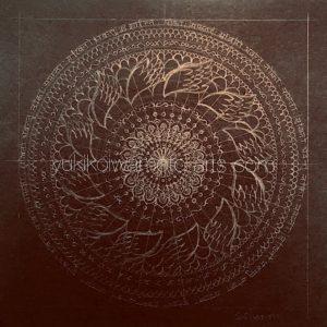 "mandala art ""salvation"" drawing process 3"