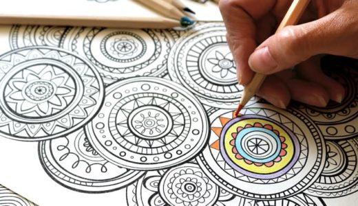 曼荼羅アートのネガティブな感情の浄化ストレス解消方法