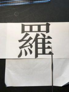 copy-letter