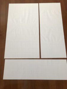 cut-large-paper