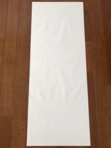 cut-long-paper