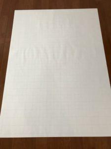 large-paper-1