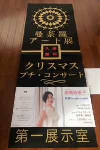 layout-pictures-on-gold-poster