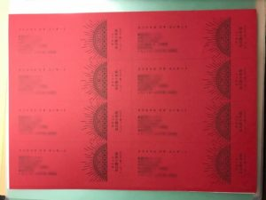 printed-red-paper