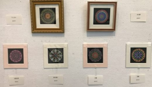 small-artworks-2018