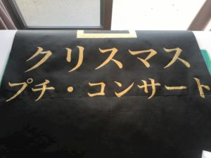 wrote-letters-gold-1