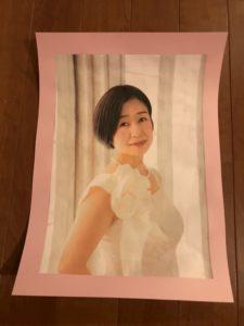yumiko-poster-5