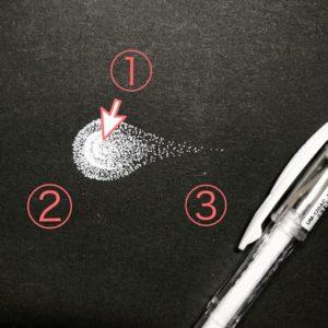shooting-star-drawing-1