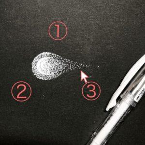 shooting-star-drawing-3