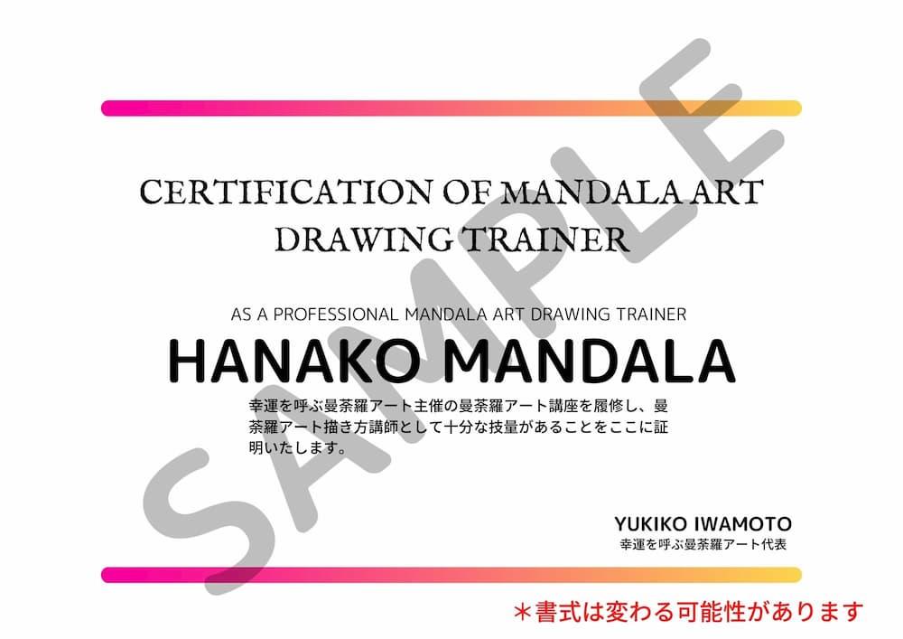 mandala-art-drawing-trainer
