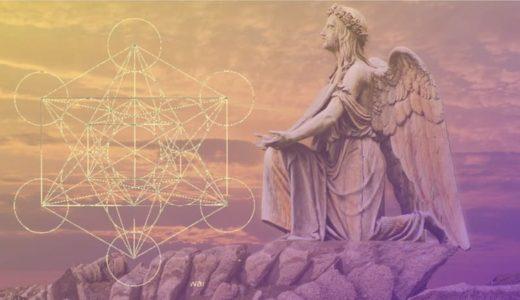 神聖幾何学模様メタトロン・キューブの意味と描き方 ~コンパスで点描曼荼羅アートの下絵の描き方~【ダウンロード】