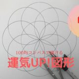 9-circle-680