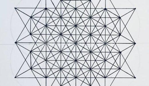 【神聖幾何学】64テトラヒドロン(144面体)とは その意味と効果と描き方について