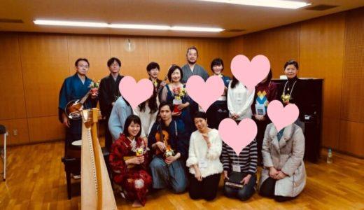 2018年12月22・23日曼荼羅アート展 in 東京八王子