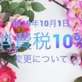 tax 10%